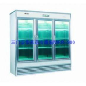 知名品牌医用冰箱、药品冷藏柜MRR-980,金 牌品质、全球共享!