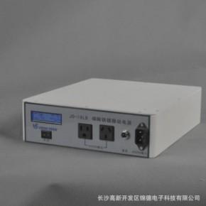 錦徳電子醫用工作站 無線查房推車電池電源