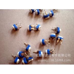 卧式兰白可调电阻/可调电位器/立式可调电阻 3296精密可调电阻