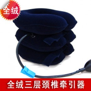 充气家用全绒三层颈椎牵引器 颈椎病颈部治疗仪护颈托按摩器