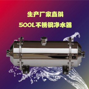 深圳不锈钢净水器加工,法兰款净水器外壳OEM