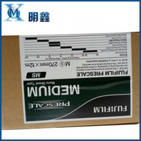 可测试压力富士感压纸 品质保证