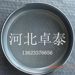 不锈钢标准筛 分样筛 圆形振荡筛 实验室专用振动筛