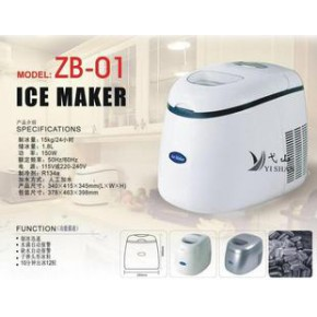 全自动家用制冰机 商用制冰机 子弹头制冰机 小型制冰机