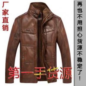 手货源爆款中老年男式皮衣男  加绒加厚夹克外套爸爸装