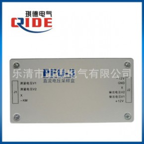卖全新原装艾默生PFU-3直流电压采样盒