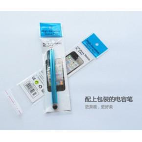 电容笔包装袋 触控笔包装袋 手写笔包装袋