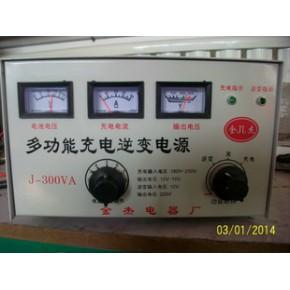 车载逆变器充电逆变一体机多功能12V转220V停电宝 厂家直销可定制