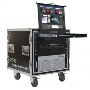 TOPVJ100SB高清录播导播直播系统 移动演播室 切换台 流媒体直播
