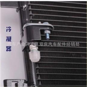 汽车冷凝器奥迪A6L Q5原厂供货品牌实拍汽车配件一件代发