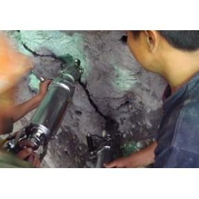 爆破地下采矿机械设备