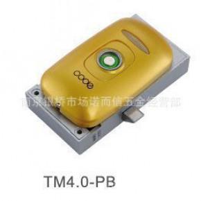 科的TM4.0PB贝壳型塑料外壳桑拿锁、储物柜锁、更衣柜锁