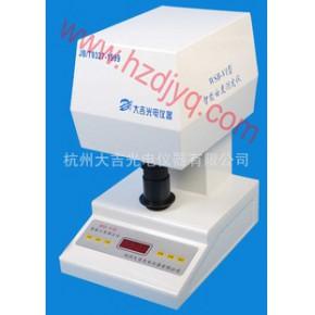 WSB-Ⅵ白度测定仪 白度测定仪