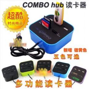 电脑扩展接口usb分线器集线器COMBO HUB转换器 内存卡读卡器