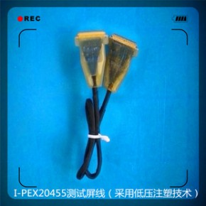 LVDS CABLE  线束/电子线束加工/