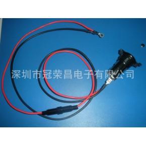 带线防水点烟器座/线长600mm/汽车、摩托车改装备用电源插座带盖