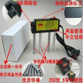 电解器/水质电解仪器 水质检测器tds测试笔