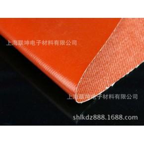 超薄硅胶玻纤布 厚度0.13mm