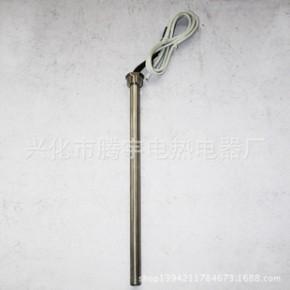 单头不锈钢,电热管,发热管,加热管,加热棒