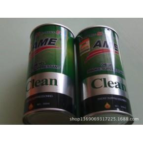 AME柴油发动机喷油嘴清洗剂