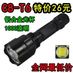 C8T6强光手电筒18650防水家用骑行户外迷你LED小手电手电筒