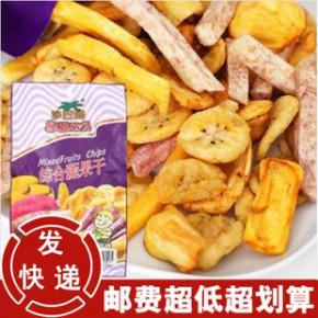 零食批发 越南原装进口 沙巴哇综合果蔬干100g 蔬果干 整箱40袋