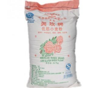 香港美玫粉 低筋小麦粉 蛋糕粉 糕点粉 低筋粉 22.7kg/包