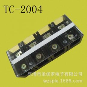 各种接线端子排,大电流接线端子TC-2004