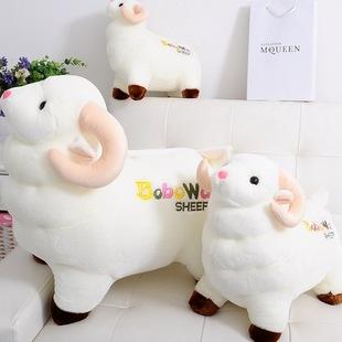 羊年吉祥物山羊生日礼物小羊娃绵羊公仔毛绒玩具节五一节礼品