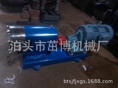 FTLB5/0.6不锈钢凸轮转子泵1台也批发,