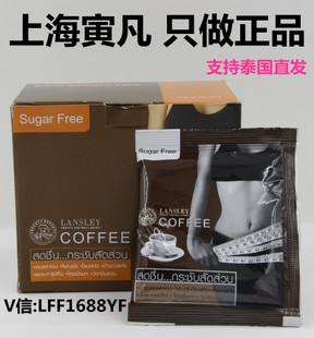 泰国直发泰国减肥咖啡beauty buffet 燃脂/瘦身美颜咖啡10袋