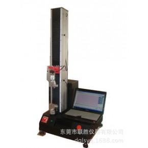 电脑式拉力试验机,胶带剥离强度试验机、剥离力专用测试机