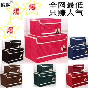 《厂家直销》蝴蝶结两件套 扣扣收纳箱  无纺布折叠收纳盒