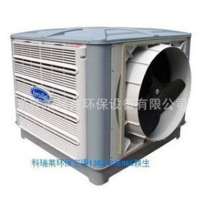 蒸发式节能环保水帘空调科瑞