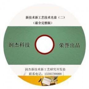 防震包装技术汇集+物流包装(职业教育现代物流管(配光盘)