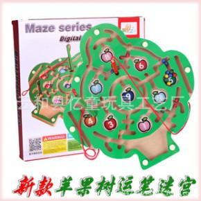 磁性迷宫运笔走珠益智类桌面儿童木制玩具苹果树迷宫类