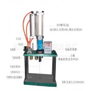 气液增压机 气动冲压铆合机 可用压合压紧成形