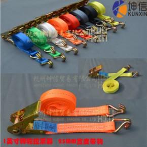 货物捆绑带 拉紧器 拉紧带 收紧器1英寸25MM 2.5CM*8米多色可选