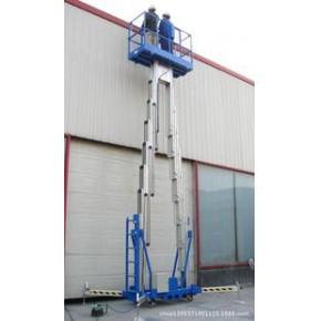 车载式铝合金升降机/液压升降平台/电动升降机/铝合金升降平台