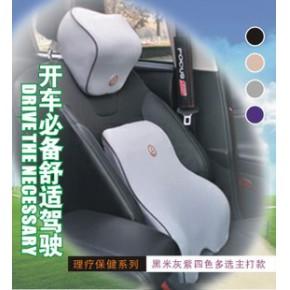 汽车靠垫  腰靠  靠背透气 太空记忆棉护理按摩靠背垫B1-01