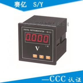 智能型电力测量仪表PZ194U-2K1单相数显电压表