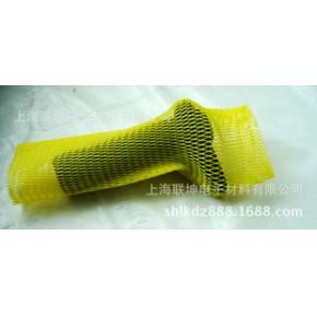 防护塑料网套 联坤