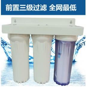 三级前置净水器三胞胎水龙头饮水机家用厨房过滤器净水机