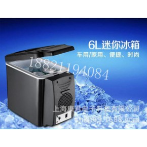 黑/灰汽车车载冰箱 冷暖迷你小冰箱 便携式车用6L冷藏箱保温箱12V
