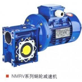 铝合金蜗轮减速机,NMRV30蜗轮减速机,台湾蜗轮减速机