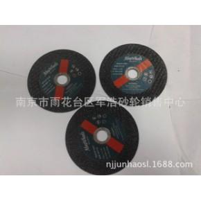 Abr进口砂轮切割片105*1*16、不锈钢专用、角磨片、磨光片