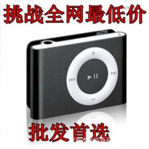 mp3 厂家直销 插卡MP3 小夹子MP3 低价迷你 礼品无屏MP3