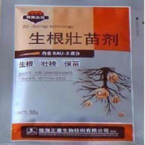 花木生根剂 防治黄苗 僵苗 烂根强力生根 助移栽 扦插苗子生长