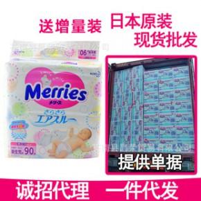 原装进口日本花王纸尿裤NB90婴儿尿不湿尿片