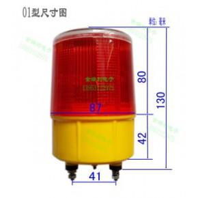 JRL01型太阳能警示灯光控 量大更优惠